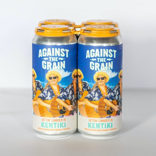 New Beer Release: Gettin' Limboed in Kentiki