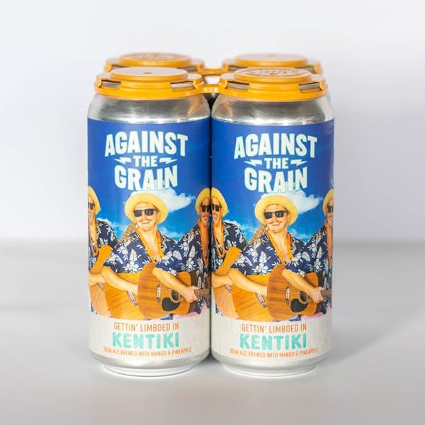 New Beer Release: Gettin' Limboed in Kentiki