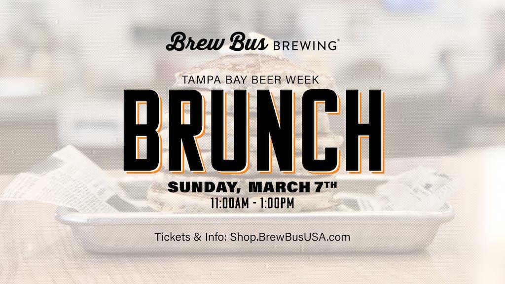 BBB_Beer_Week_Brunch_Website