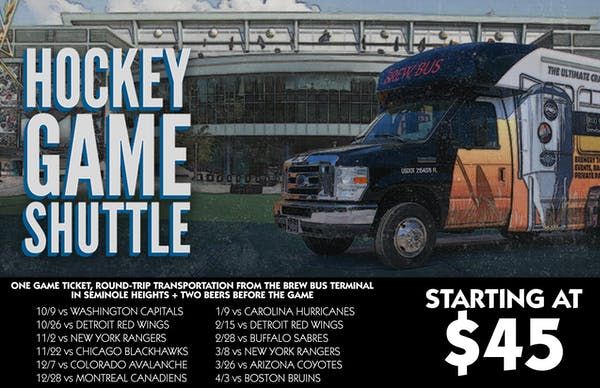 2017-2018 Hockey game shuttle