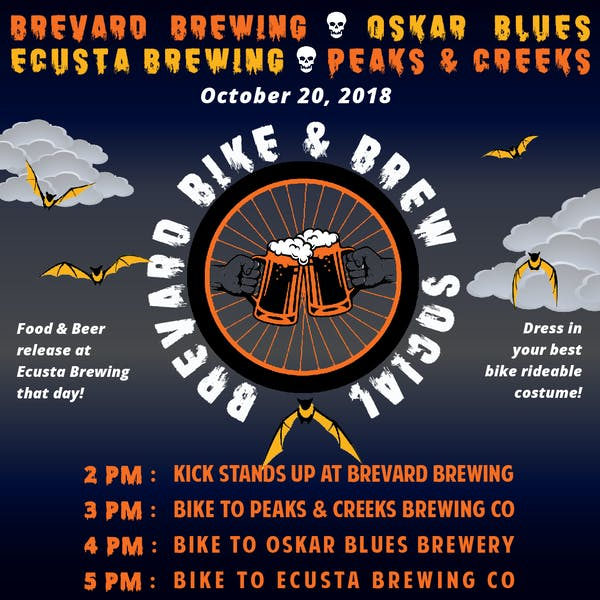 Brevard Bike and Brew Social