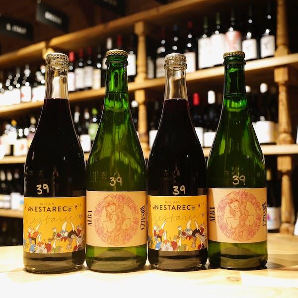 Czech Wines!