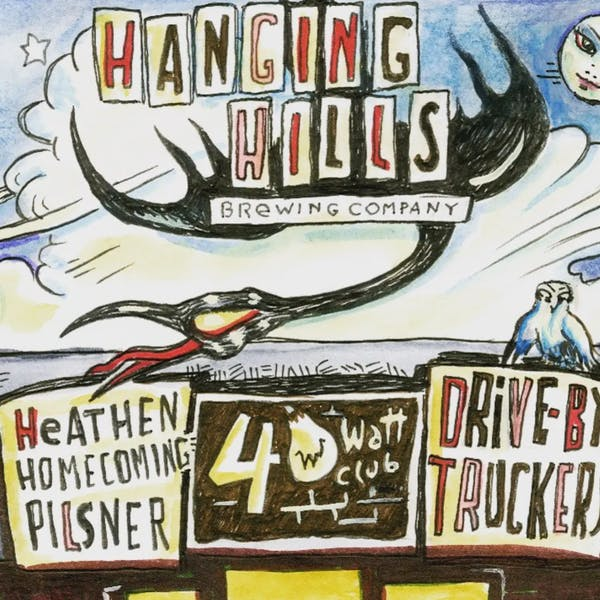 Courant discusses our second collaboration with the Drive By Truckers
