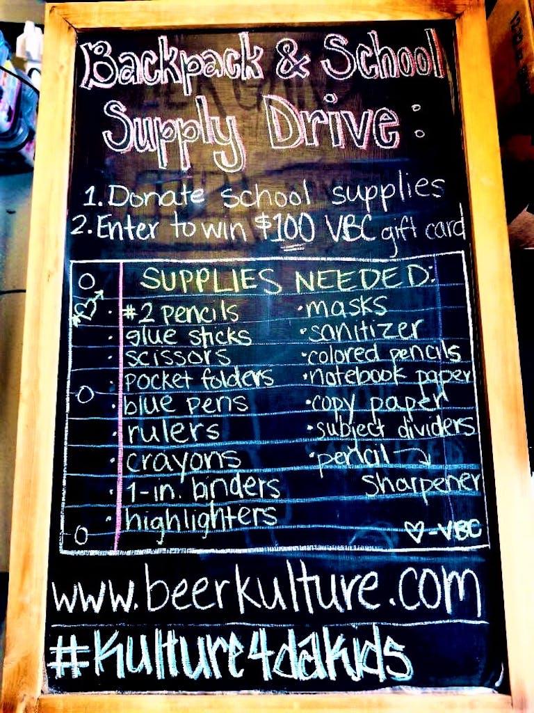 #Kulture4DaKids Giveaway List