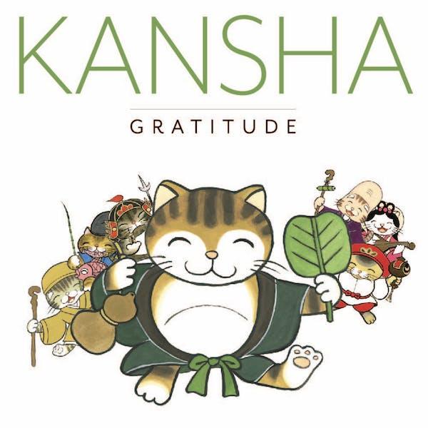 Image or graphic for Kansha