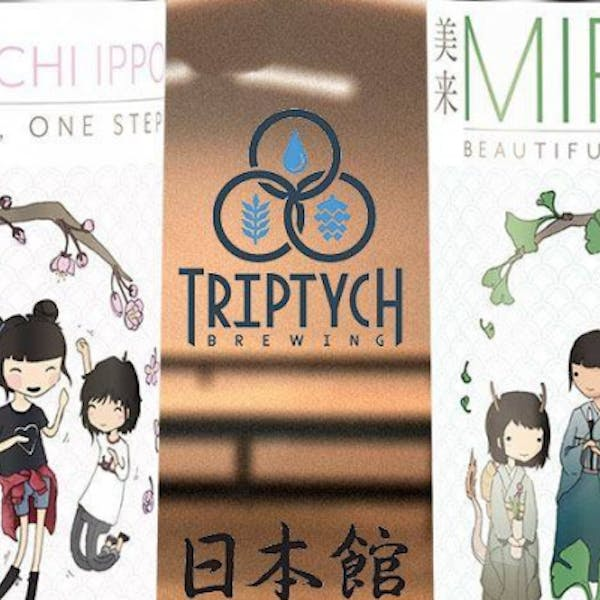 Smile Politely | Triptych has created two limited production beers for Matsuri